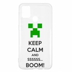 Чехол для Samsung M31 Keep calm and ssssssss...BOOM!