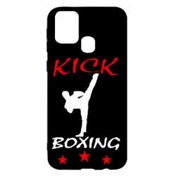 Чохол для Samsung M31 Kickboxing Fight