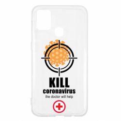 Чехол для Samsung M31 Kill coronavirus the doctor will help