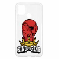 Чохол для Samsung M31 king of the Ring