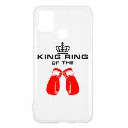Чохол для Samsung M31 King Ring