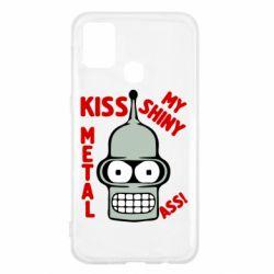 Чехол для Samsung M31 Kiss metal