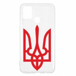 Чехол для Samsung M31 Класичний герб України