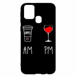 Чохол для Samsung M31 Кофе и бокал с вином