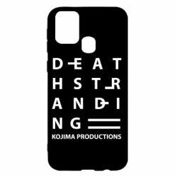 Чохол для Samsung M31 Kojima Produ