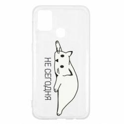 Чехол для Samsung M31 Кот и надпись Не сегодня