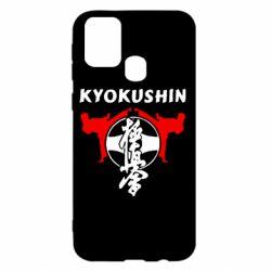 Чехол для Samsung M31 Kyokushin