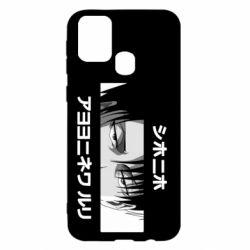 Чохол для Samsung M31 Levi's Eyes