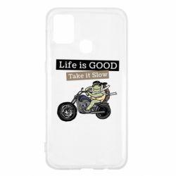 Чохол для Samsung M31 Life is good, take it show
