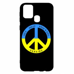 Чехол для Samsung M31 Love,peace, rock'n'roll, Ukraine