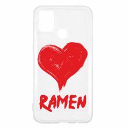 Чохол для Samsung M31 Love ramen