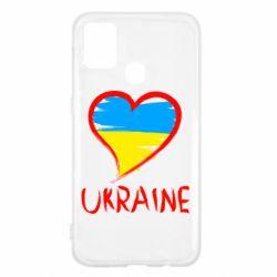 Чохол для Samsung M31 Love Ukraine