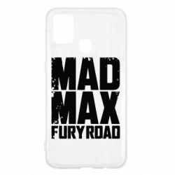 Чехол для Samsung M31 MadMax