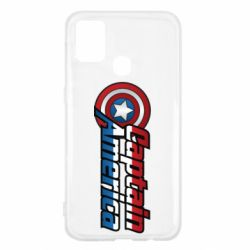 Чохол для Samsung M31 Marvel Captain America