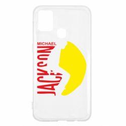 Чехол для Samsung M31 Майкл Джексон