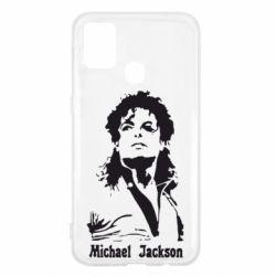 Чохол для Samsung M31 Майкл Джексон