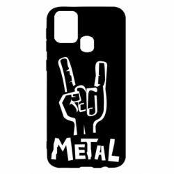 Чехол для Samsung M31 Metal