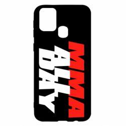 Чехол для Samsung M31 MMA All day