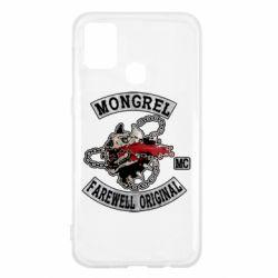 Чохол для Samsung M31 Mongrel MC