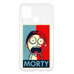 Чохол для Samsung M31 Morti