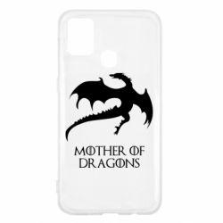 Чехол для Samsung M31 Mother of dragons 1
