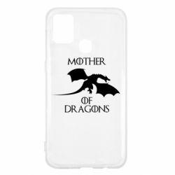 Чохол для Samsung M31 Mother Of Dragons