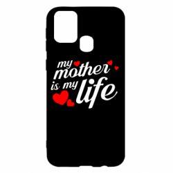 Чохол для Samsung M31 Моя мати -  моє життя