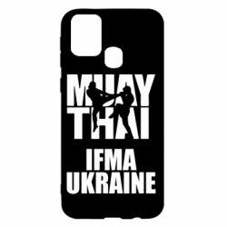 Чехол для Samsung M31 Muay Thai IFMA Ukraine