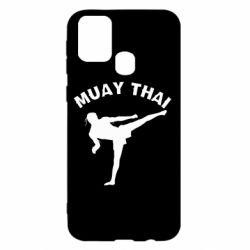 Чохол для Samsung M31 Muay Thai