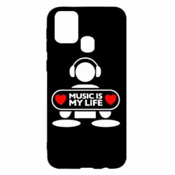 Чохол для Samsung M31 Music is my life