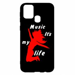 Чохол для Samsung M31 Music it's my life