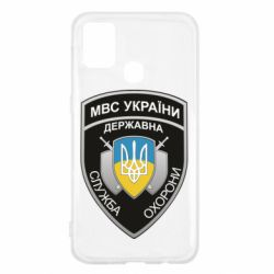 Чохол для Samsung M31 МВС України