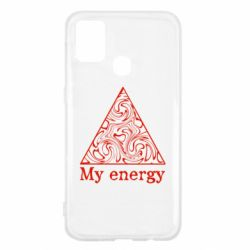Чохол для Samsung M31 My energy