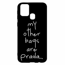 Чохол для Samsung M31 My other bags are prada