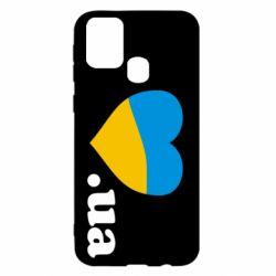 Чохол для Samsung M31 Народився в Україні