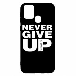 Чехол для Samsung M31 Never give up 1