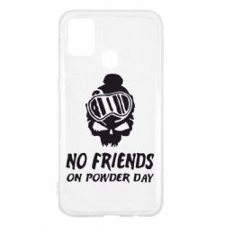 Чехол для Samsung M31 No friends on powder day