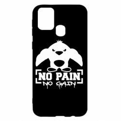 Чехол для Samsung M31 No pain no gain пингвин