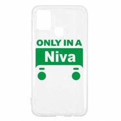 Чехол для Samsung M31 Only Niva