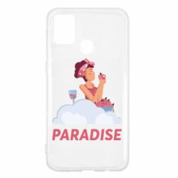 Чехол для Samsung M31 Paradise apple and wine