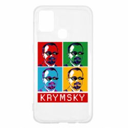 Чохол для Samsung M31 Pop man krymski