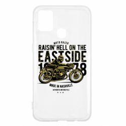 Чохол для Samsung M31 Raisin Hell Moto Racer