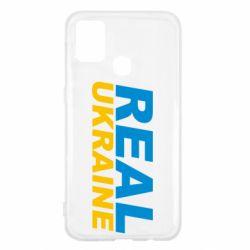 Чехол для Samsung M31 Real Ukraine