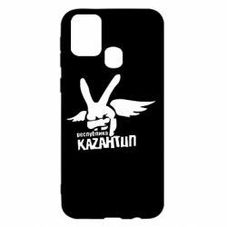 Чехол для Samsung M31 Республика Казантип