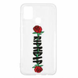 Чехол для Samsung M31 RipnDip rose