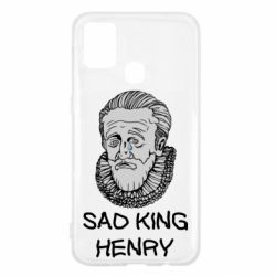 Чехол для Samsung M31 Sad king henry