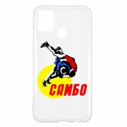 Чохол для Samsung M31 Sambo