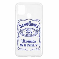 Чохол для Samsung M31 SamoGonka (Jack daniel's)