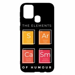 Чохол для Samsung M31 Sarcasm