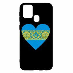 Чехол для Samsung M31 Серце України